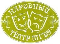 лого НДТ.jpg