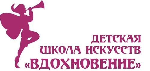 логотип_2020.jpg