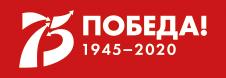 logo_75_красный.png