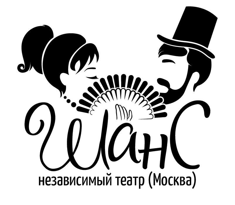 Лого_Шанс (pdf.io).jpg