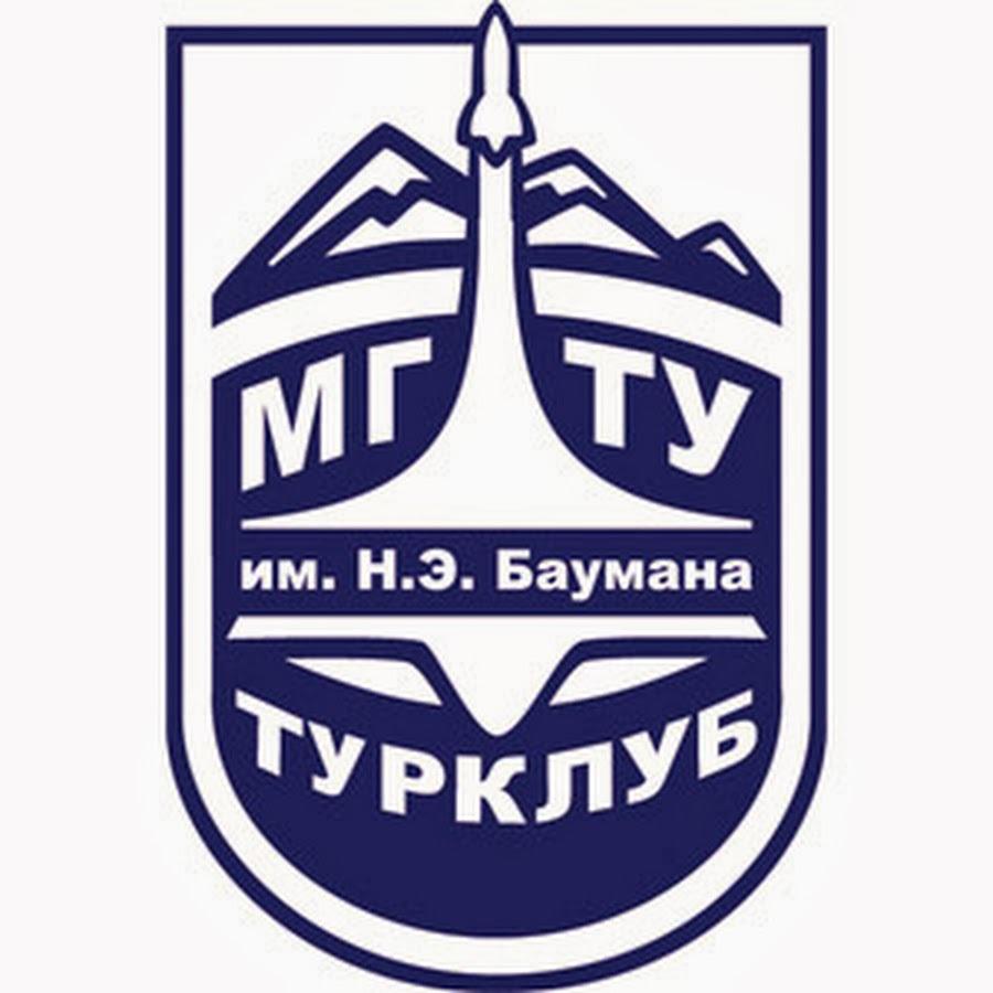 лого_турклуб.jpg